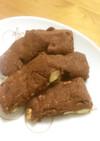 タイガーナッツオイル使用!ナッツクッキー