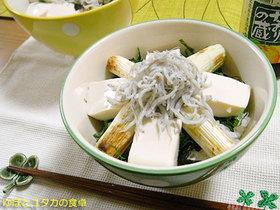 あっさり美味しい☆豆腐しらすネギ丼♪