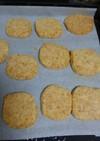 小麦、卵なし!米粉ピーナッツクッキー