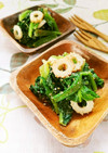 レンジで簡単☆小松菜の生姜胡麻和え。