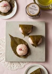 ハーブコーディアルの桜餅