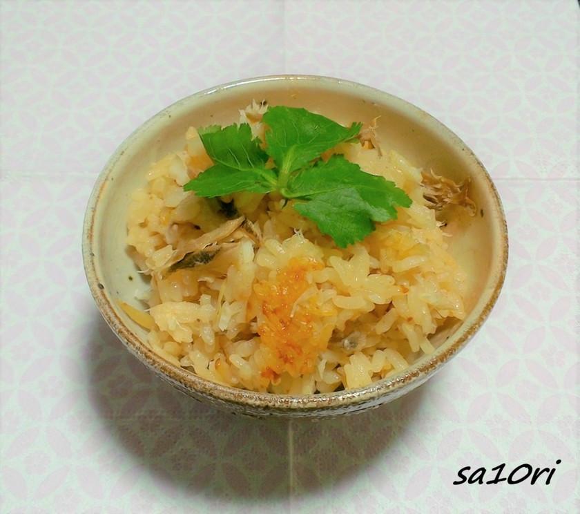 香りふんわり!カマスと生姜の炊き込みご飯