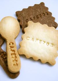 今すぐ作れる!型抜きクッキー