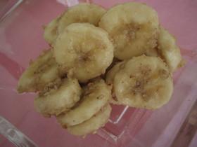 バナナの胡麻和え
