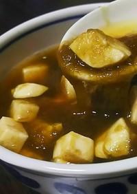 とろろ昆布汁inお豆腐☆ダイエットに!