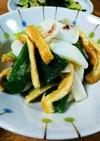 イカと葱の芥子酢味噌あえ(ぬた)