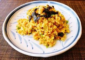 【ホシサン☆鍋の素】鮭缶deキムチ炒飯