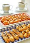 トルコのお菓子☆ミニミニ塩クッキー