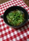 新玉ねぎと人参とパクチーのコンソメスープ