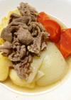 塩麹に漬けた牛肉が柔らかいポトフ