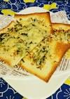 朝ごはんに☆パンで超簡単クリスピーピザ♪
