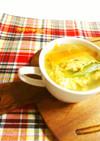 わたしの定番♪和中華な美味しいスープ!