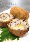 チーズ入り☆里芋のツナひじきコロッケ