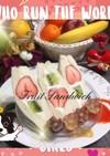おっきな苺とキウイのフルーツサンド♪