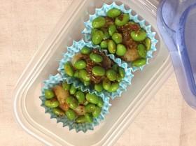 【常備菜】簡単★エビと枝豆ペペロンチーノ