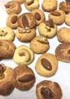 簡単オカラとナッツの糖質オフクッキー