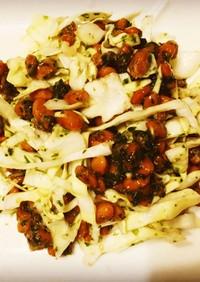 納豆とキャベツの青海苔胡麻サラダ