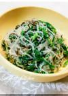 糸こんと菊菜の中華風サラダ
