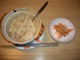 韓国 お粥