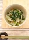 春菊と大根とシーチキンのガーリック炒め煮