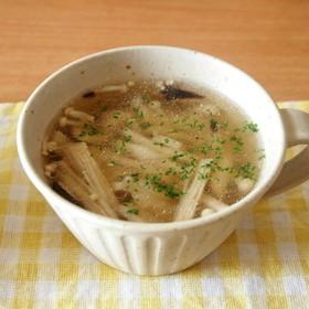 にんにくをちょっぴりきかせたキノコスープ