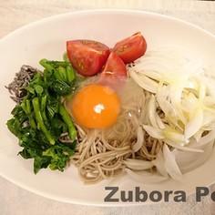 春野菜たっぷり♡オイルちょいかけ蕎麦