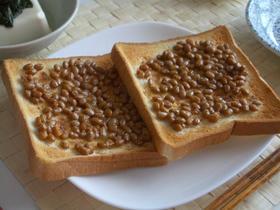 和食党のための納豆トースト