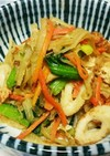 大根の皮と、人参、残り野菜で簡単おかず!