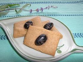 黒豆のマクロビショートブレッド