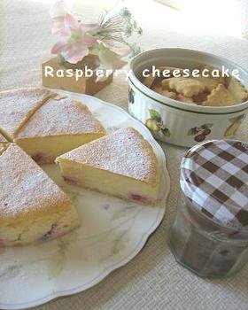 ラズベリーチーズケーキ♪