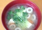 ちくわと豆腐とかいわれのお味噌汁