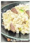 ガーリックビーフの麦味噌ライス