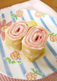 ピンクが可愛い♪ハムくるくる卵焼き