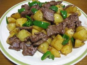 炒め揚げじゃがと牛肉の炒め物