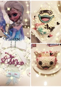 キャラケーキ 妖怪ウォッチ エルサ