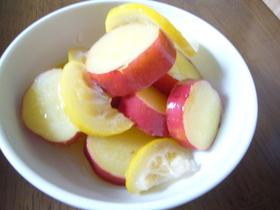季節到来~簡単さつまいものレモン煮