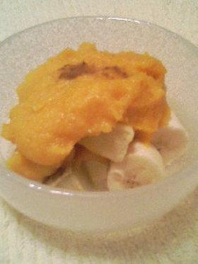 かぼちゃカスタードの秋デザート