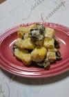 食物繊維☆サツマイモとプルーンのサラダ♪