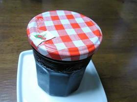 山ぶどうのヨーグルトソース