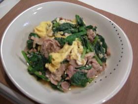 豚肉と小松菜と卵のオイスター炒め