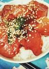 キハダマグロの漬け丼