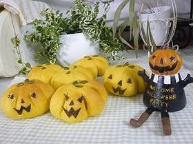かぼちゃのハロウィンパン