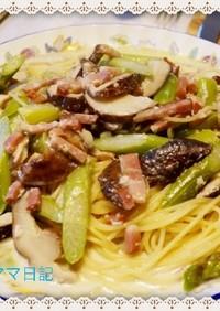 椎茸とベーコンのミルクスパゲッティー