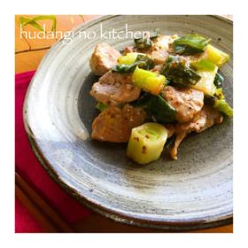 *簡単*豚肉とネギのマヨマスタード炒め