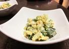 小松菜の卵サラダ
