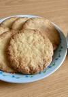 食感が楽しい*バニラシュガークッキー