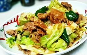 キャベツがおいしい回鍋肉♥簡単☆本格中華
