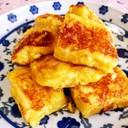 冷凍食パンでフレンチトースト☆絶品