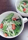 水菜としらすのサラダ