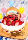 バースデーケーキ 2歳 覚書
